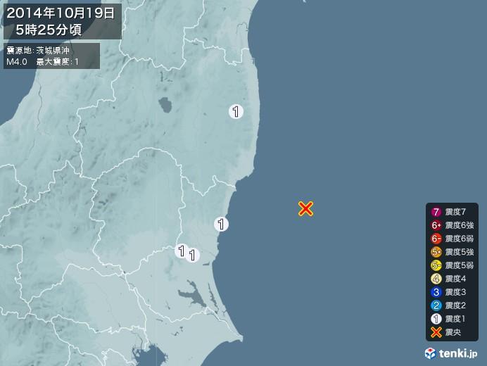 地震情報(2014年10月19日05時25分発生)