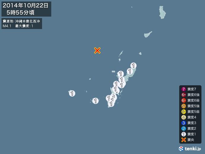地震情報(2014年10月22日05時55分発生)