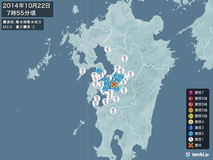 地震情報(2014年10月22日07時55分発生)