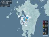 2014年10月22日07時55分頃発生した地震