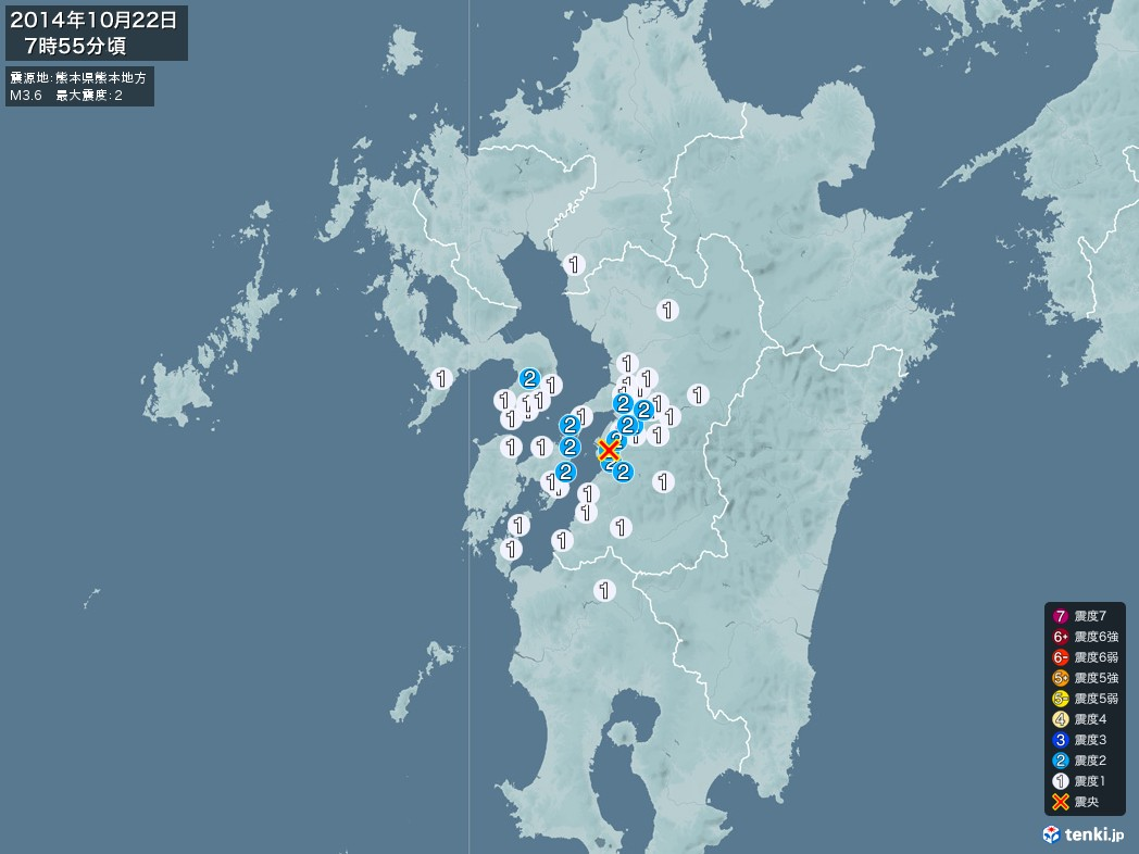地震情報 2014年10月22日 07時55分頃発生 最大震度:2 震源地:熊本県熊本地方(拡大画像)