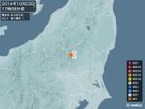 2014年10月23日17時08分頃発生した地震