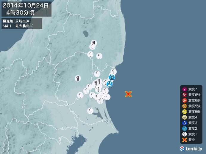 地震情報(2014年10月24日04時30分発生)