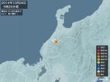 2014年10月24日05時24分頃発生した地震