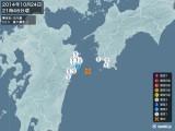 2014年10月24日21時46分頃発生した地震