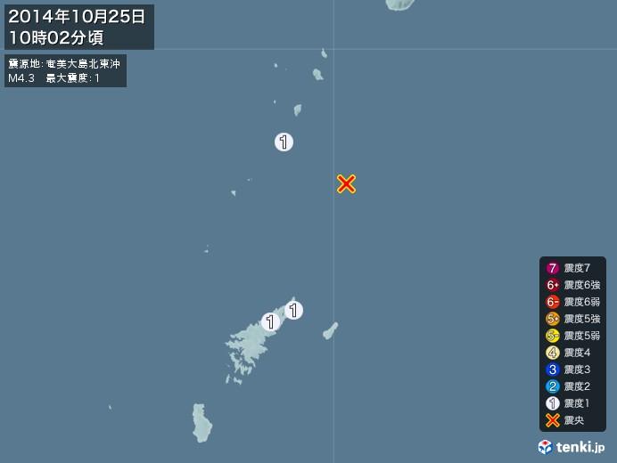 地震情報(2014年10月25日10時02分発生)