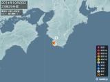 2014年10月25日23時29分頃発生した地震