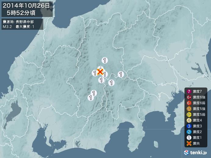 地震情報(2014年10月26日05時52分発生)