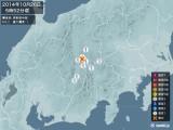2014年10月26日05時52分頃発生した地震