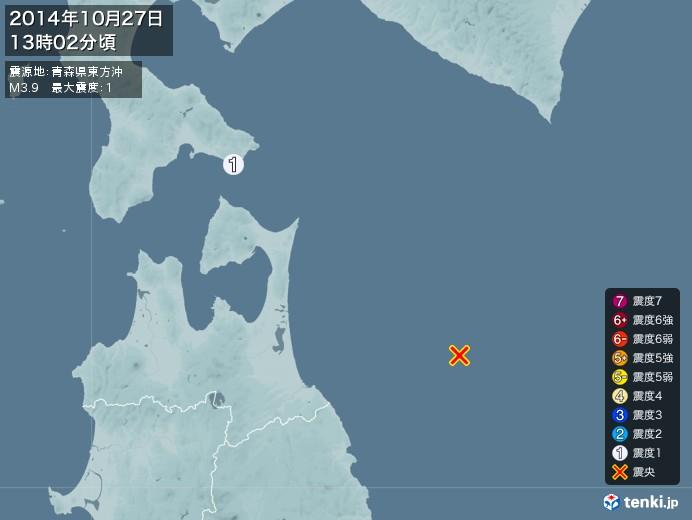 地震情報(2014年10月27日13時02分発生)