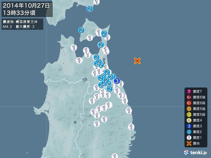 地震情報(2014年10月27日13時33分発生)