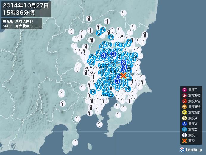 地震情報(2014年10月27日15時36分発生)