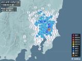 2014年10月27日15時36分頃発生した地震