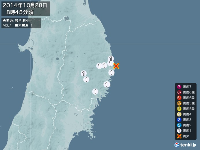 地震情報(2014年10月28日08時45分発生)
