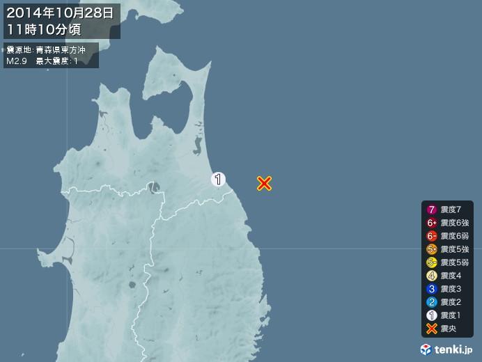 地震情報(2014年10月28日11時10分発生)