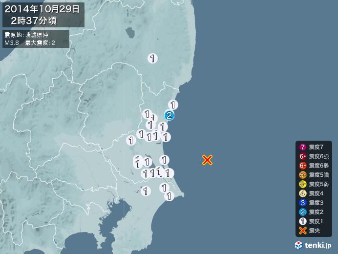 地震情報(2014年10月29日02時37分発生)