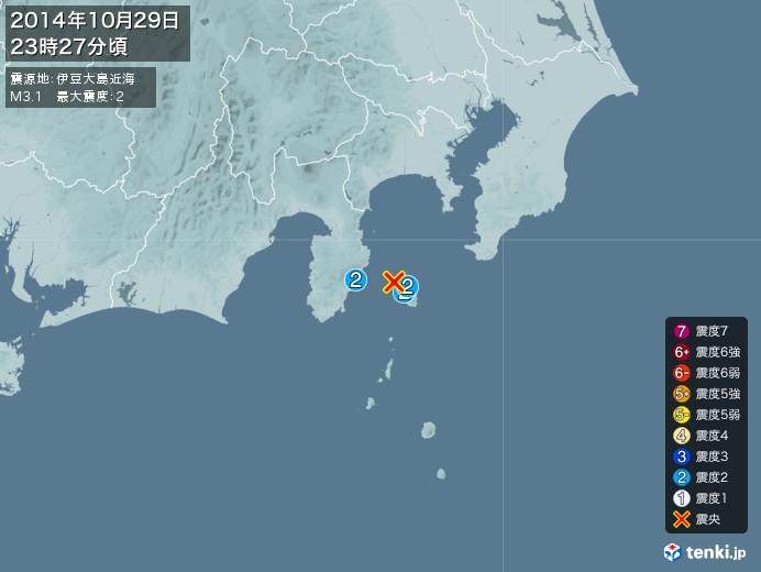 地震情報(2014年10月29日23時27分発生)