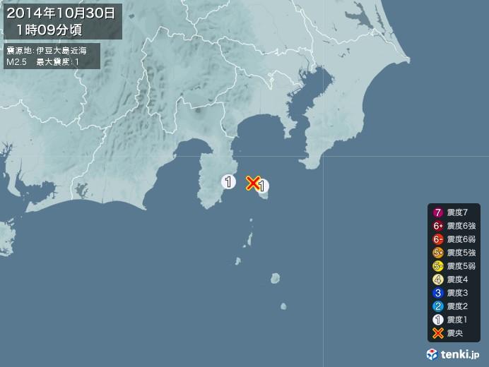 地震情報(2014年10月30日01時09分発生)