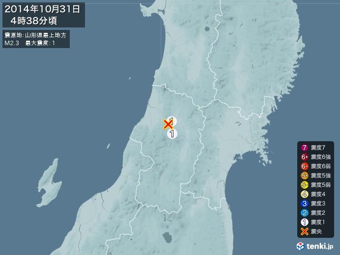 地震情報 2014年10月31日 04時38...