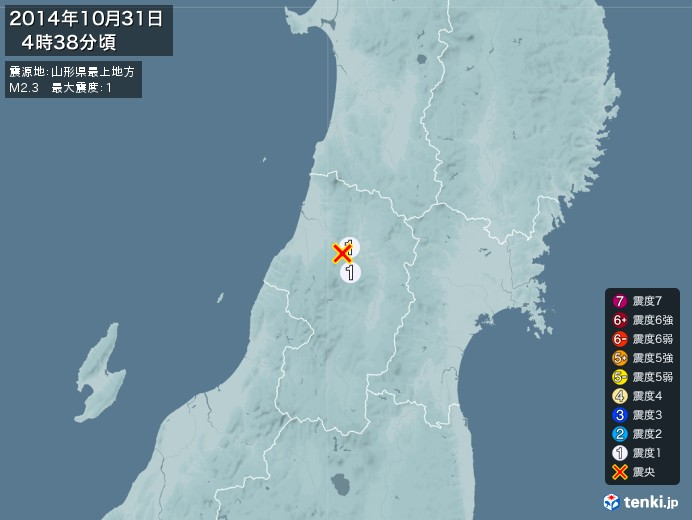 地震情報(2014年10月31日04時38分発生)
