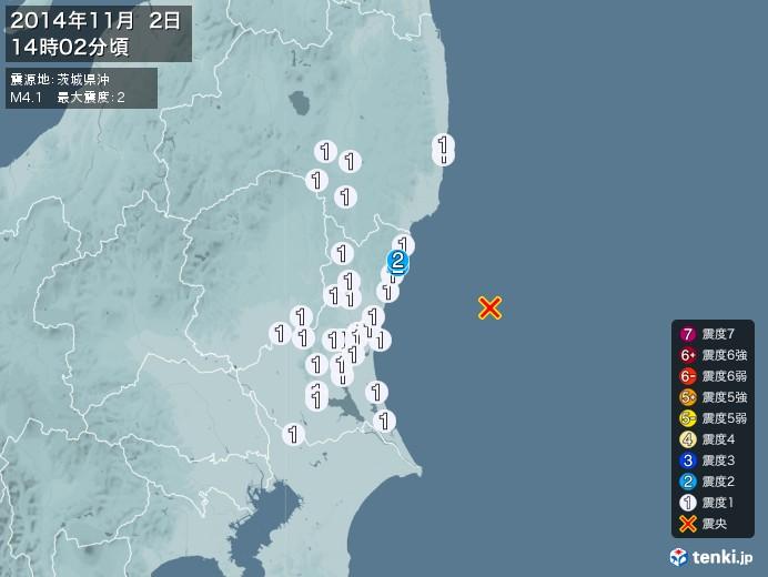 地震情報(2014年11月02日14時02分発生)