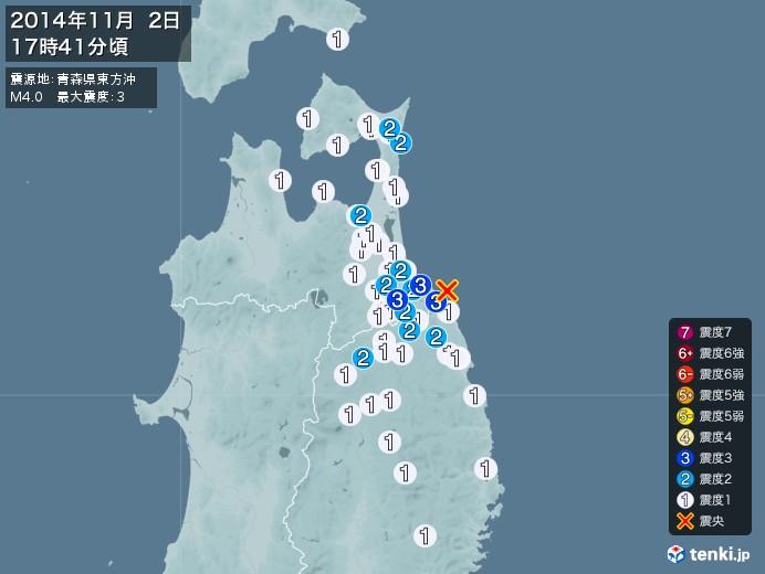 地震情報(2014年11月02日17時41分発生)