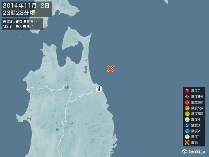 地震情報(2014年11月02日23時28分発生)