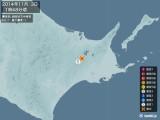 2014年11月03日01時48分頃発生した地震