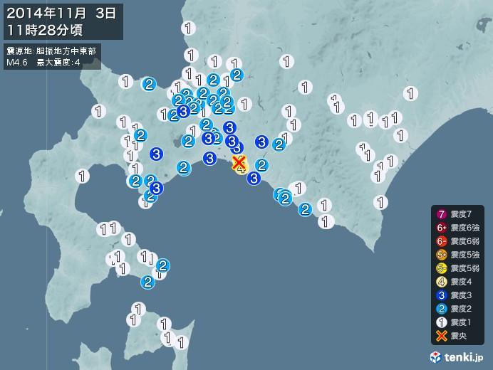 地震情報(2014年11月03日11時28分発生)