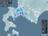 2014年11月03日11時28分頃発生した地震