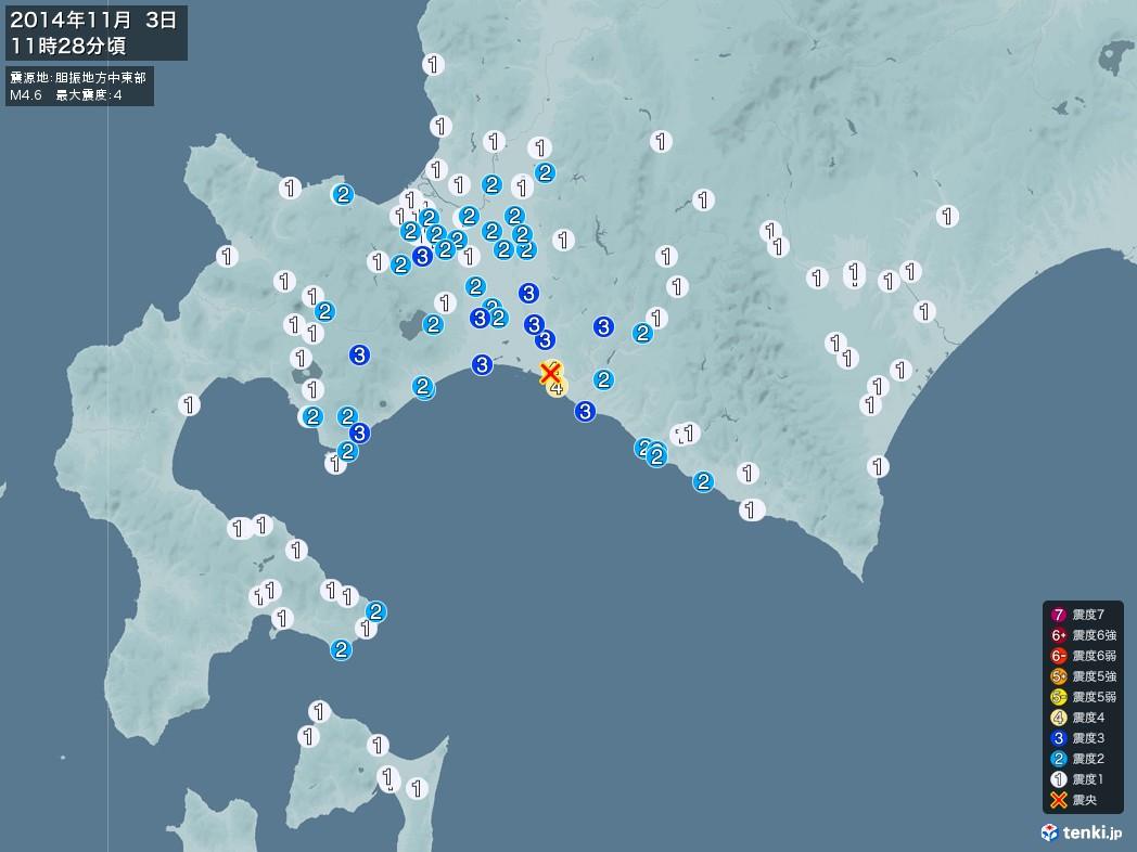 地震情報 2014年11月03日 11時28分頃発生 最大震度:4 震源地:胆振地方中東部(拡大画像)