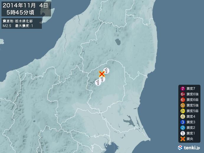 地震情報(2014年11月04日05時45分発生)