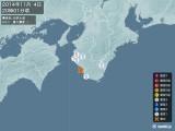 2014年11月04日20時01分頃発生した地震