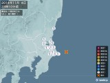 2014年11月04日23時10分頃発生した地震