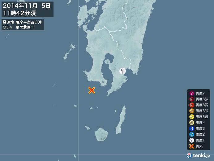 地震情報(2014年11月05日11時42分発生)