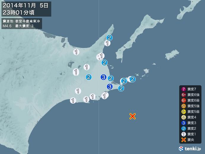 地震情報(2014年11月05日23時01分発生)