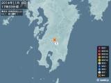 2014年11月06日17時33分頃発生した地震