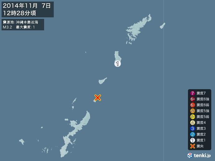 地震情報(2014年11月07日12時28分発生)