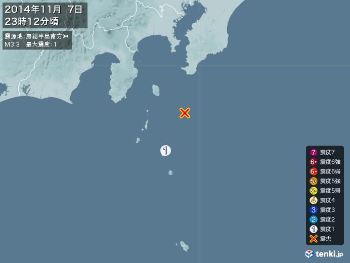 地震情報(2014年11月07日23時12分発生)