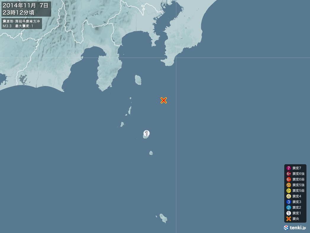 地震情報 2014年11月07日 23時12分頃発生 最大震度:1 震源地:房総半島南方沖(拡大画像)