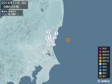 2014年11月08日05時53分頃発生した地震