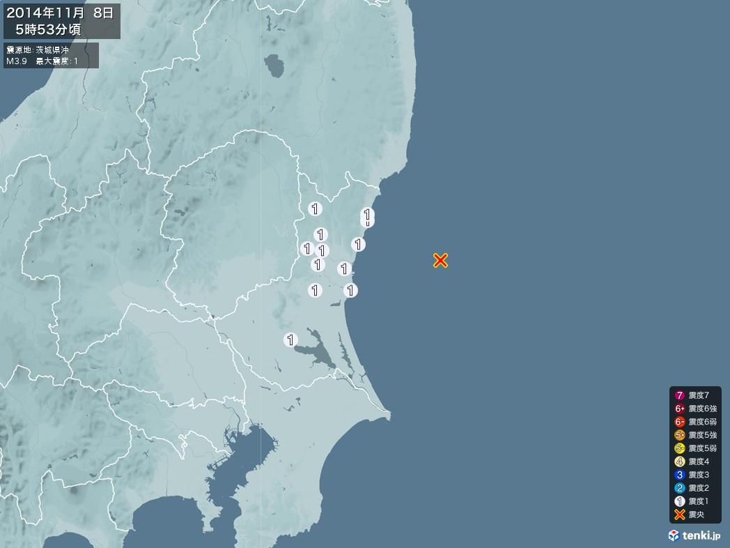 地震情報 2014年11月08日 05時53分頃発生 最大震度:1 震源地:茨城県沖(拡大画像)
