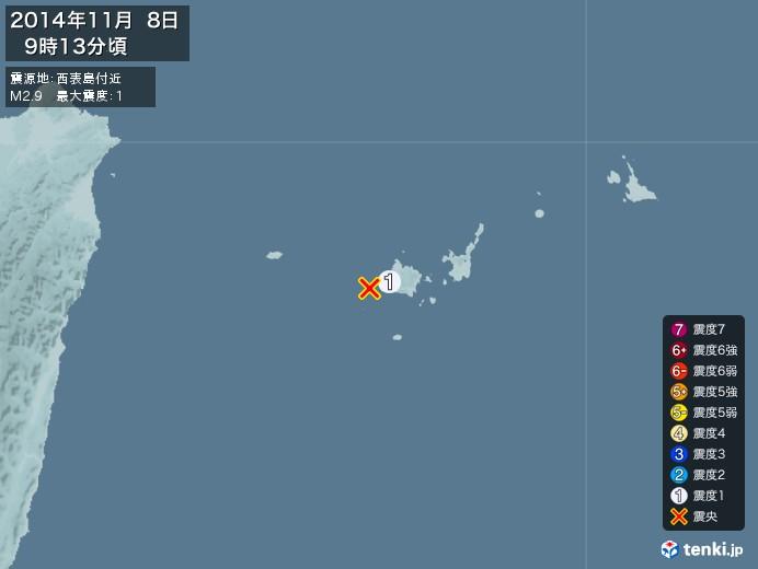地震情報(2014年11月08日09時13分発生)