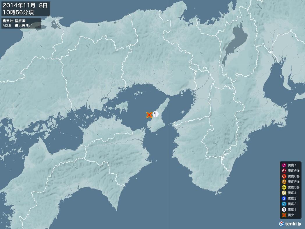 地震情報 2014年11月08日 10時56分頃発生 最大震度:1 震源地:播磨灘(拡大画像)