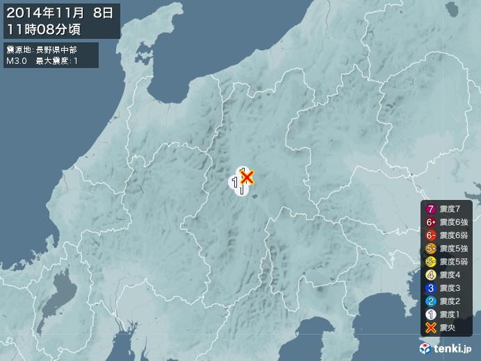 地震情報(2014年11月08日11時08分発生)