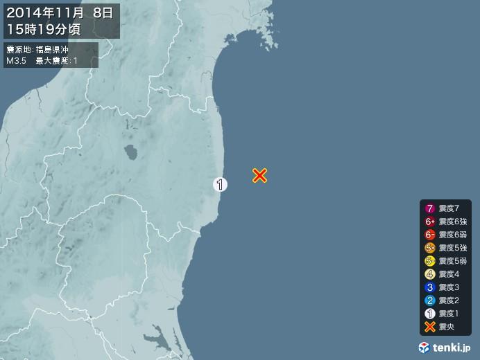 地震情報(2014年11月08日15時19分発生)
