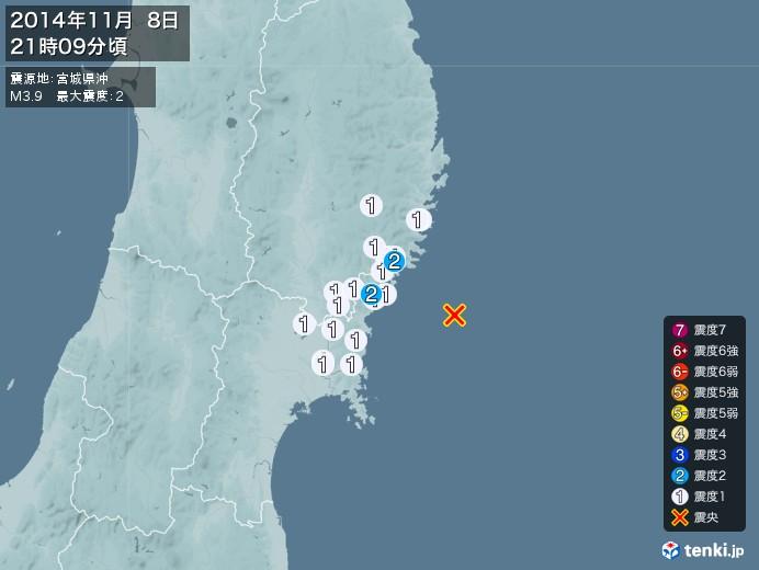 地震情報(2014年11月08日21時09分発生)