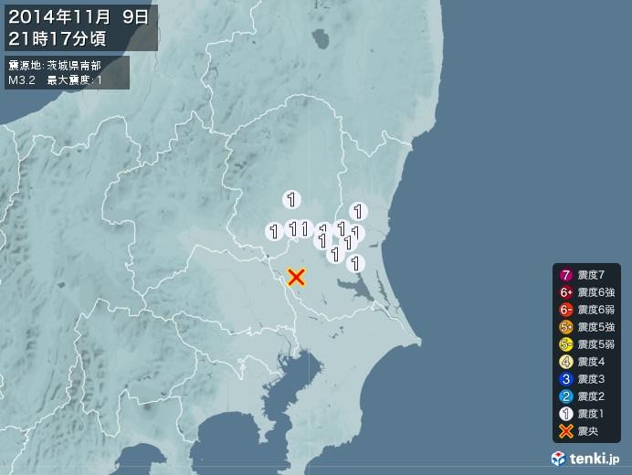 地震情報(2014年11月09日21時17分発生)
