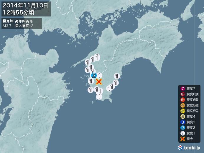 地震情報(2014年11月10日12時55分発生)