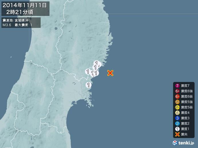 地震情報(2014年11月11日02時21分発生)